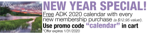 January 2020 Membership Special